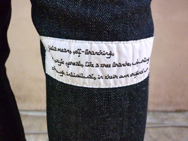 ジエダ アラビア語 タグ