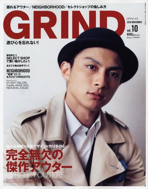 grind_201011